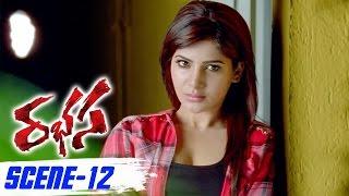 Jr. NTR Gives Tight Lip Lock To Samantha || Rabhasa Full Movie Scenes