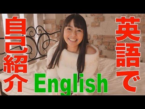 天草七美 英語で自己紹介 グラビア学園  Self-introduction in English Nanami Amakusa