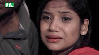 Bangla Natok Ochena Protibimbo (অচেনা প্রতিবিম্ব) | Episode 56 | Directed by Raihan Khan