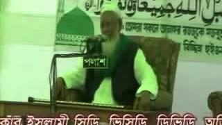Bangladesh Hefajote islam Leader  Allama Ahmed Shafi said