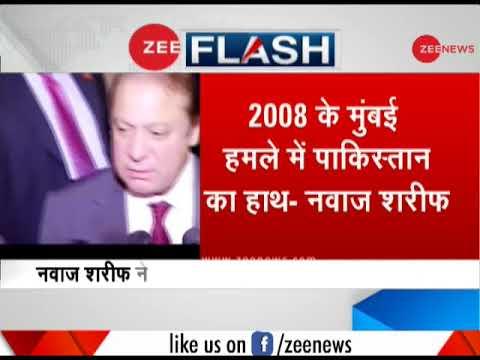 Xxx Mp4 Ex Pakistan PM Nawaz Sharif Admits Pak Terrorists Carried Out 26 11 Mumbai Attacks 3gp Sex