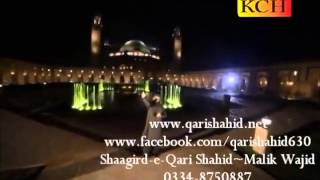 Qari Shahid Mehmood-Sarkar Ke Har Dewane Ko Jashane Milad Mubarak Ho - New Rabi Ul Awwal 2015 Album