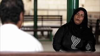 المهنة مريض (برومو) 28 أبريل - 20 مكة المكرمة