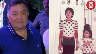 Rishi Kapoor Grilled On Social Media | Karisma Kapoor Shares A Throwback Photo