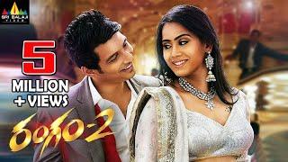 Rangam 2 Telugu Full Movie   Jiiva, Thulasi Nair, Harris Jayaraj   Sri Balaji Video