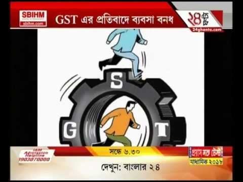 Traders call for bandh against GST on 30th june