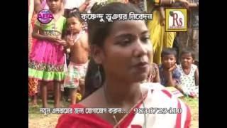 Bengali 2016 Drama Video | Chayna Maal | Raja Vai | Rs Music | Biyewala Karttik