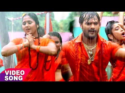 Xxx Mp4 KHESARI LAL और काजल राघवानी का सुपरहिट कावर गीत 2017 New Bhojpuri Kawar Bhajan 2017 3gp Sex