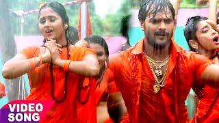 KHESARI LAL और काजल राघवानी का सुपरहिट कावर गीत 2017 - New Bhojpuri Kawar Bhajan 2017