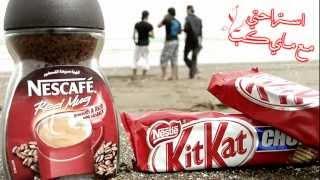 إعلان كيت كات عماني