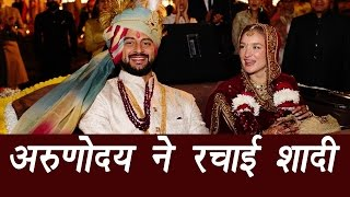 Arunoday Singh ties knot with Lee Elton, his lady love: See pics | FilmiBeat