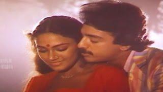 Kamalahasan Movie Song | Mutham Pothathu | Enakkul Oruvan | Kamal Hassan & Shobana