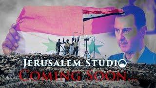 Coming soon... Syria: Status quo ante bellum  - JS 349 trailer