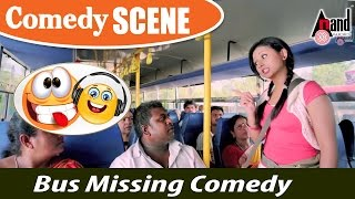 Male | Amulya Bus Missing Comedy Scenes