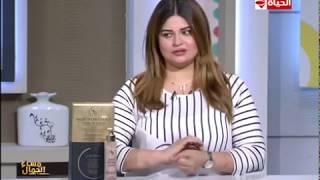 مساء الجمال - د/ دينا أبو السعود تتحدث عن أهمية كريم ماسي دورو جولد للبشرة