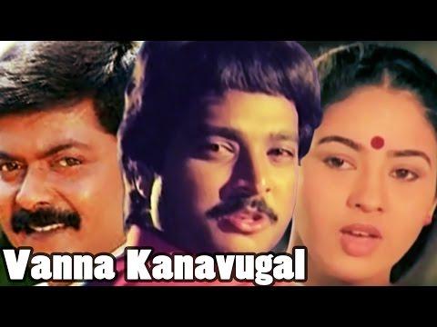 Vanna Kanavugal | Tamil Full Movie | Karthik, Murali, Jayashree