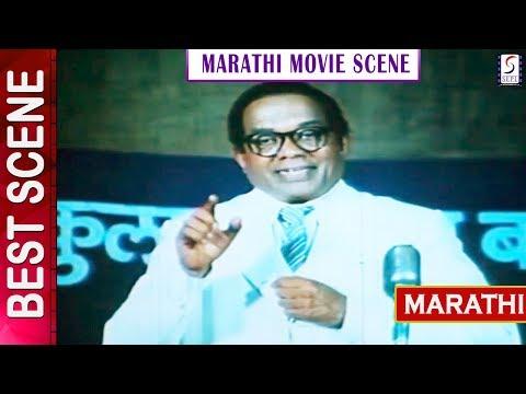 Xxx Mp4 अस्पृश्यतेवर केलं आंबेडकरांनी भाषण Scene Bhim Garjana Marathi Movie 3gp Sex