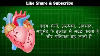 15 मिनट ताली बजाइए और बीमारियों को भगाइए : Sehat kaise banaye : Tali bajane se