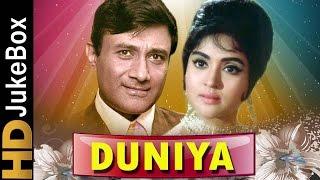 Duniya (1968) | Full Video Songs Jukebox | Dev Anand, Vyjayanthimala