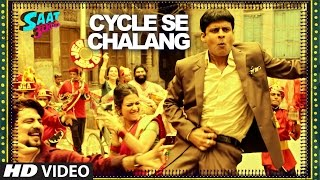 CYCLE SE CHALAANG Video Song || Saat Uchakkey || Kailash Kher | T-Series