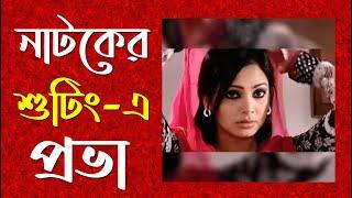 Natok Ghomta- Jamuna TV