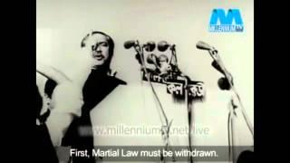  শহীদ বুদ্ধীজীবি দিবস /Intellectual day ( 1971-Bangladesh Liberation War)