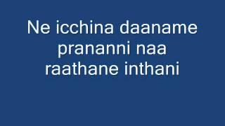 mana bandham  karaoke..without vocals uyyala jampala (Der tak chala hindi version)