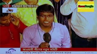 Bangla News 24 10 2016   Today Bangla News Live   Bangladesh News