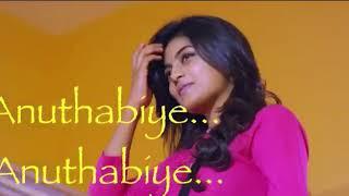 Abimaaniye | Whatsapp Status Tamil | Lyric video song | En Aaloda Seruppa Kaanom