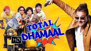 Total Dhamaal Trailer 2016 - Sanjay Dutt, Arshad Warsi, Riteish Deshmukh | Coming Soon