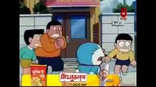 Doraemon Bangla Bengali Cartoon