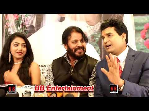 Xxx Mp4 Poster Launch Namaste Bihar With Tinu Verma Rajan Kumar Bhumika Kalita 3gp Sex