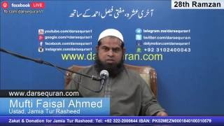 "LIVE: Mufti Faisal Ahmed - ""Islam Aur Media War"" - 28th Ramzan"