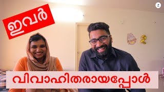 ഇവർ വിവാഹിതരായപ്പോൾ - Motivation for married couple. - ztalks - 28th episode.