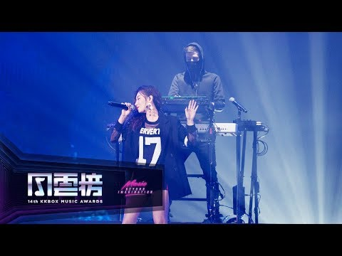 ALAN WALKER – Faded Different World feat. Julia 吳卓源 The 14th KKBOX Music Awards