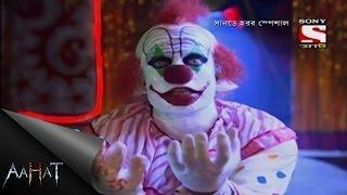 Aahat - আহত (Bengali) - Evil Joker - 18th September, 2016