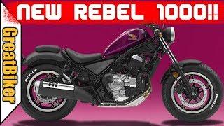 New Honda Rebel 1000 Bobber รุ่นใหญ่ เตรียมพร้อมโลดแล่น!!!