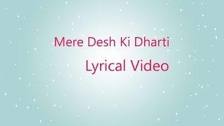 Mere Desh Ki Dharti Lyrical Video - Upkar 1967