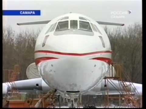 Remont Tu 154M