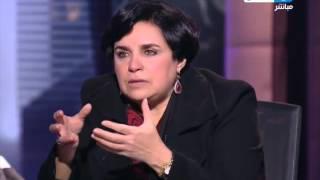 محمود سعد #اخر النهارمحمود سعد حوار مع دكتورة هالة فؤاد وتحليل لرواية قواعد العشق الأربعون