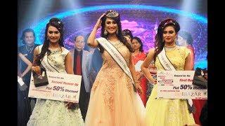 World Miss University 2017   Grand Finale Teaser   Channel i TV