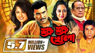 Shotru Shotru Khela | Full Movie | HD1080p | ft Manna | Moushumi | Shwagota