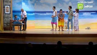 مسرح مصر | رد فعل كوميدي في منتهي الهدوء من محمد أنور