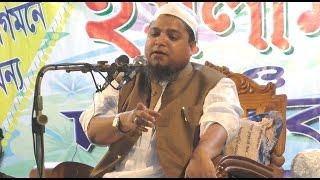 Bangla Waz 2016/2017 Maulana Khaled Saifullah Ayubi প্রিয় নবী সাঃ প্রতি ভালভাসা এবং নবীজির সুন্নত