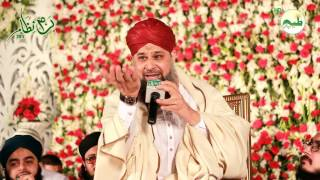 Ishq Ke Rang Main by Qibla Owais Raza Qadri Sb   Mirpur Azad Kashmir Bazm e Nizam 22 March 2017