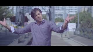 Gutt   Shaun Tah   Sukh Sanghera   R Guru   Speed Records