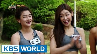 Let's Go! Dream Team II | 출발드림팀 II : Muscle Queen Returns, part 1 (2015.08.06)
