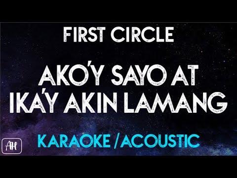 Ako'y Sayo 'At ika'y akin lamang' (KaraokeAcoustic Instrumental) - First Circle