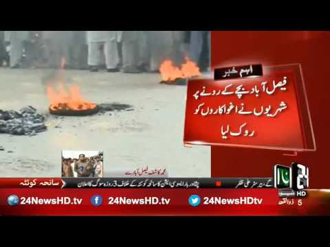 24 Breaking Citizens caught kidnapper in Madina town Faisalabad