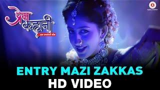 Entry Mazi Zakkas - Prem Kahani | Bela Shende & Pravin K.